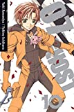 07-GHOST, Vol. 10