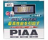 PIAA(ピア) セフティー オイルフィルター PF1
