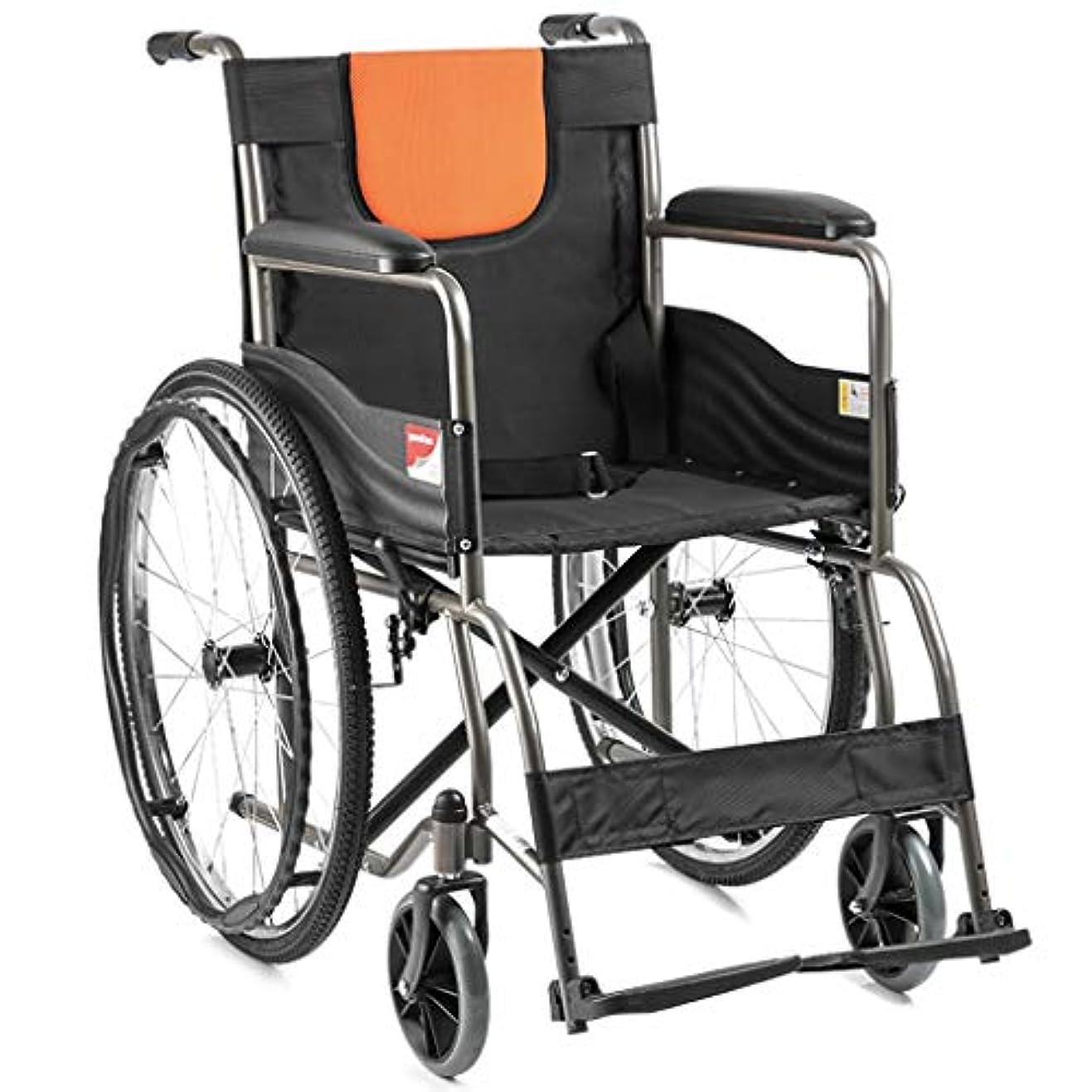 威する考えた持続的車椅子トロリー折りたたみペダル、4輪ブレーキ、ポータブル屋外旅行トロリー車椅子