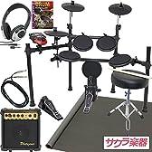 電子ドラム MEDELI DD-512J アンプ&マットセット(9757407093)