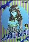 ANGEL BEAT 11 (KCデラックス)