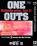 ONE OUTS 12 (ヤングジャンプコミックスDIGITAL)