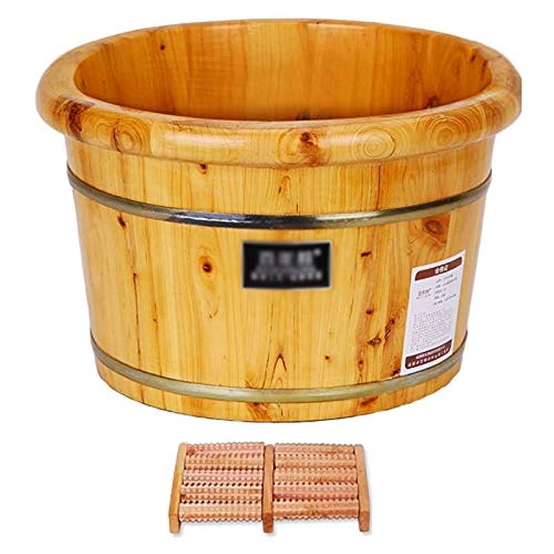 特定のミリメーター独立してヒマラヤスギのフットバスバレル、フットバスバレル、フットバスタブ、小さな木製の樽、無垢材、木製のフットトリートメント、ホームアーティファクト,E