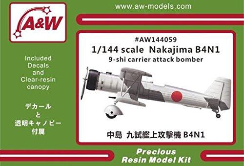 A&W AW144059 1/144 中島 九試艦上攻撃機 B4N1