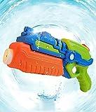 AsToy 水鉄砲 強力 ウォーターガン 最大飛距離10m 夏休み 水遊び 水てっぽう プール お風呂 おもちゃ 季節用品