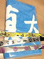 UVERworld 115 真太郎 生誕祭 限定 タオル 豊洲 おまけ付き ウーバー 誕生日 克哉 彰 信人