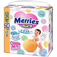 メリーズパンツ Mサイズ(6~11kg) さらさらエアスルー 74枚