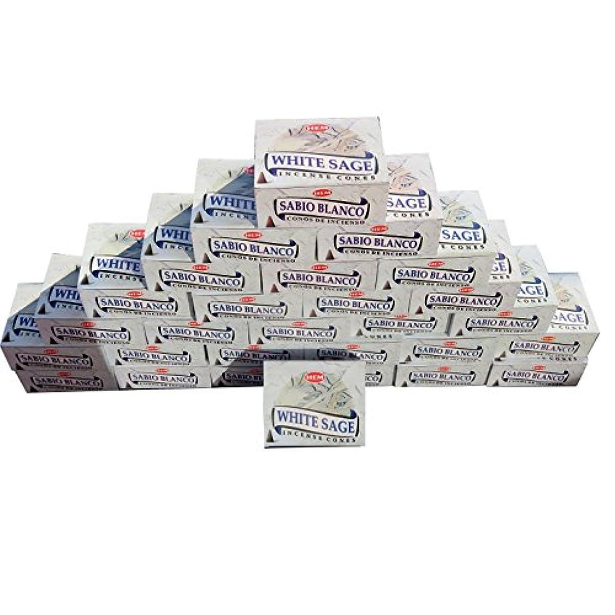 蓄積するゴシップ不安定業務用 インドコーン形お香 ホワイトセージ 360箱入り (ホワイトセージ)