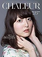 "CHALEUR -Film Documentaire de ""25""-(Blu-ray Disc)"