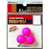 ハヤブサ(Hayabusa) 名人の道具箱 発泡シモリ丸ピンク P412-5