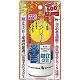 日亚: 明色(MEISHOKU) 润肤马油保湿霜 30g ¥42