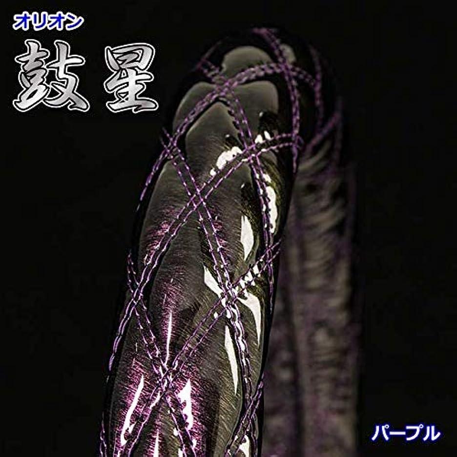 トレイルアッティカス不満極太ハンドルカバー 鼓星 (オリオン) エナメルレザー パープル 2HS(45~46cm) MY2-OR1010-2HS