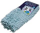 Amazon.co.jpレック 瞬間吸水 バスマット M 40×60cm ブルー ( 足ふきマット 足拭きマット )