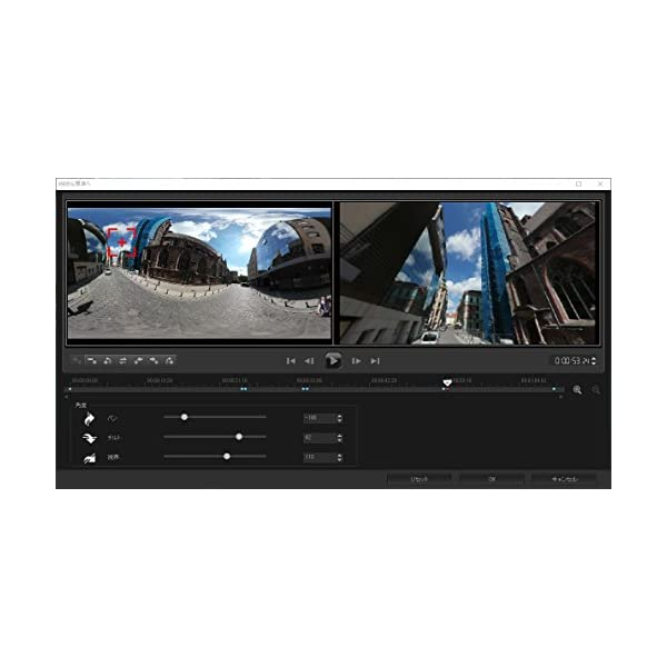 Corel VideoStudio Pro X...の紹介画像8