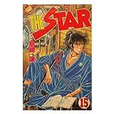 THE STAR 15 (少年マガジンコミックス)