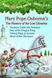 Magic Tree House Boxed Set Books 13-16: Vacation Under the Volcano Day of the Dragon King Viking Ships at Sunrise and Hour of the Olympics [BOX SET] (Paperback)