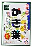山本漢方製薬 大型かき葉 5gX48H