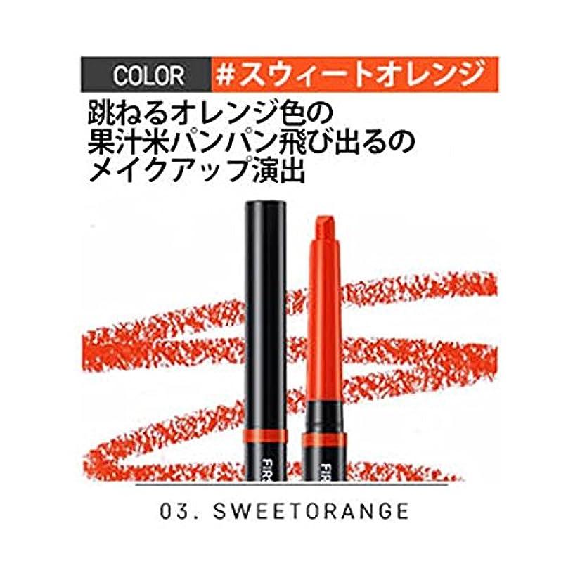 正義ぐるぐる怠[G9SKIN/G9スキン] First Blending Pencil/ファーストブレンディングペンシル リップスティック 口紅 リップ リップメイク メイクアップ 化粧品 コスメ (SWEET ORANGE)