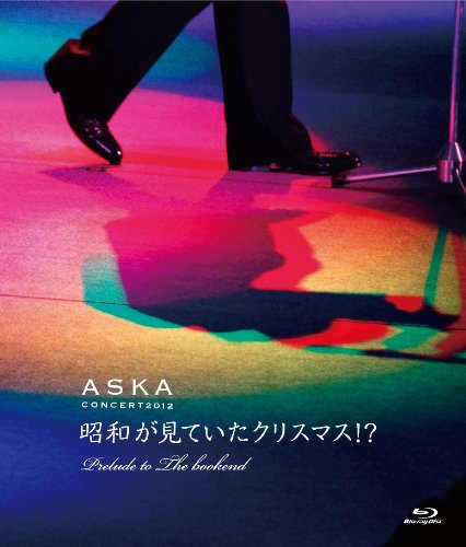 ASKA CONCERT 2012 昭和が見ていたクリスマス!? Prelude to The Bookend [Blu-ray]