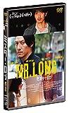 Mr.Long/ミスター・ロン[DVD]