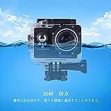 Funshare アクションカメラ WIFIスポーツカメラ  1080P14MP170度広角 30M防水カメラ ウェアラブルカメラ