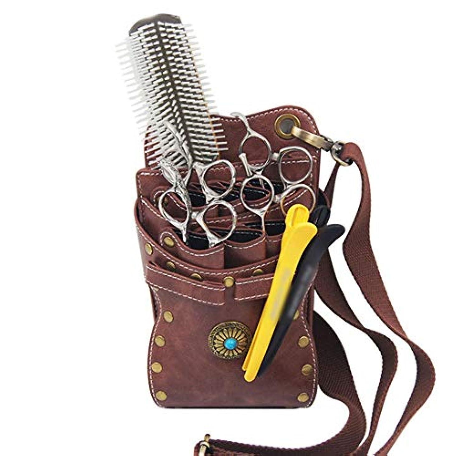 より平らなアセンブリ悪意のあるJPAKIOS 革理髪はさみホルダー、ベルト付き美容院はさみケースバッグ美容院ツールバッグ (色 : ブラウン)