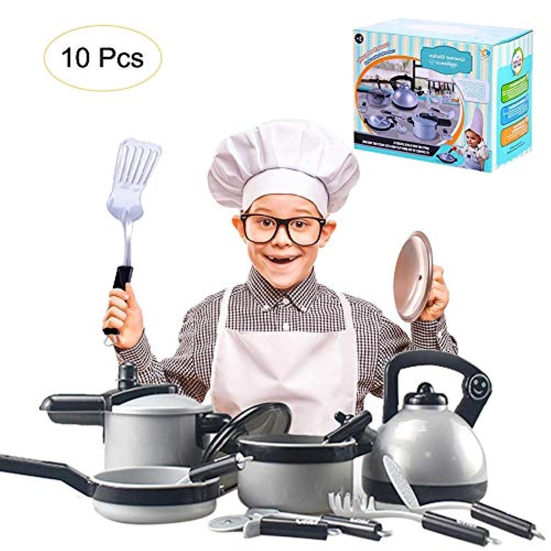 ままごと 調理器具セット 10点入り 子供おもちゃ ステンレス製 料理おもちゃ 誕生日 子供の日 プレゼント 料理人ままごと 食器セット