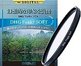 MARUMI ソフトフィルター DHG フォギーソフト 58mm 軟調効果 日本製 086097