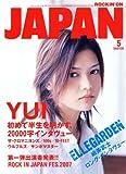 ROCKIN'ON JAPAN (ロッキング・オン・ジャパン) 2007年 05月号 [雑誌]