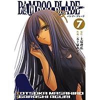 BAMBOO BLADE 7巻 (デジタル版ヤングガンガンコミックス)