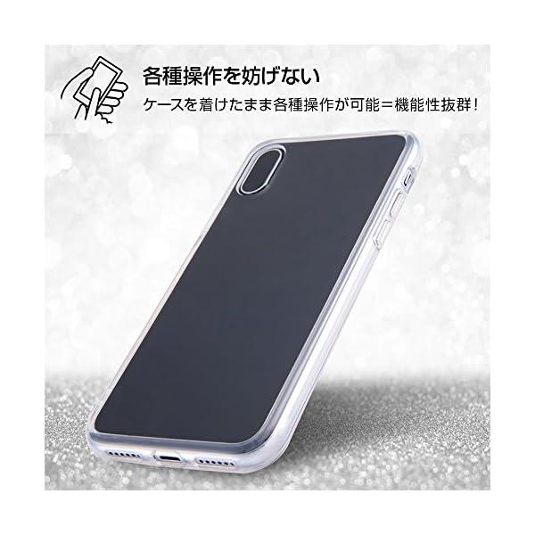レイ・アウト iPhone X ケース ハイブ...の紹介画像3