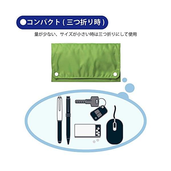 コクヨ バッグインバッグ BizrAckの紹介画像4