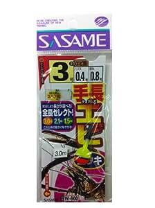 ささめ針(SASAME) W-600 手長エビ玉ウキ 2-0.4