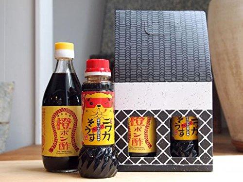 タケシゲ醤油 醤油蔵セット(2種入り)