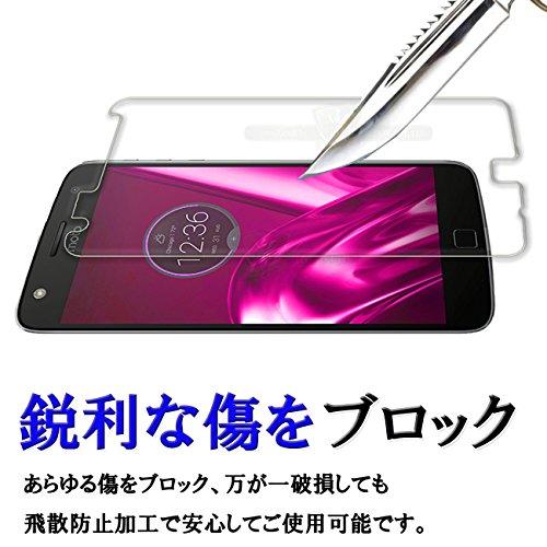 『【GTO】【薄さ0.15mmガラス】Motorola Moto Z play 強化ガラス 国産旭ガラス採用 強化ガラス液晶保護フィルム ガラスフィルム 耐指紋 撥油性 表面硬度 9H 業界最薄0.15mmのガラスを採用 2.5D ラウンドエッジ加工 液晶ガラスフィルム』の4枚目の画像