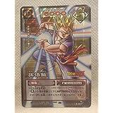 ドラゴンボール カードゲーム キラ D-397 孫悟飯