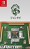 ジャンナビ麻雀オンライン -Switch (【特典】プレミアム会員体験が180日できるシリアルコード 同梱)