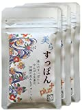 日本製のすっぽんサプリ 美らすっぽんとやんばるしょうが 沖縄の恵み 62粒 3パック
