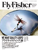 Fly Fisher(フライフィッシャー) 2019年6月号 (2019-04-22) [雑誌]