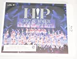Hello! Project 2017 SUMMER 〜 HELLO! MEETING ・ HELLO! GATHERING 〜[HKXN-50059][Blu-ray/ブルーレイ] 製品画像