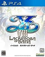 PS4版「イースVIII -Lacrimosa of DANA-」地下聖堂プレイ動画