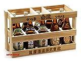 薩摩酒造 よいしょ白波(木箱型ケース入りミニボトル5種10本セット) 100ml×10本