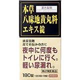 【第2類医薬品】八味地黄丸料エキス錠-H 180錠