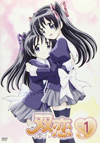 双恋 Vol.1 [DVD]