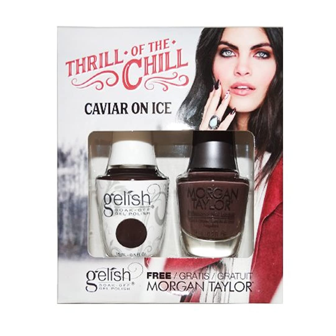 証言幅義務的Harmony Gelish & Morgan Taylor - Two Of A Kind - 2017 Winter Collection - Thrill Of The Chill - Angling For A KissHarmony Gelish - Thrill of the Chill 2017 Gel Polish + Nail Lacquer - Caviar On Ice