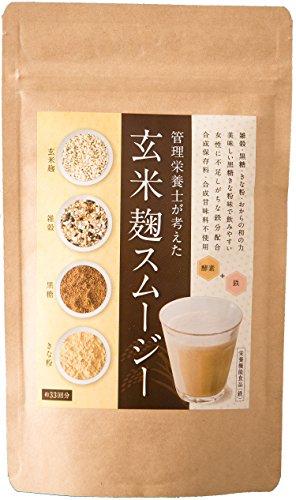 玄米麹スムージー 200g (約33杯分)