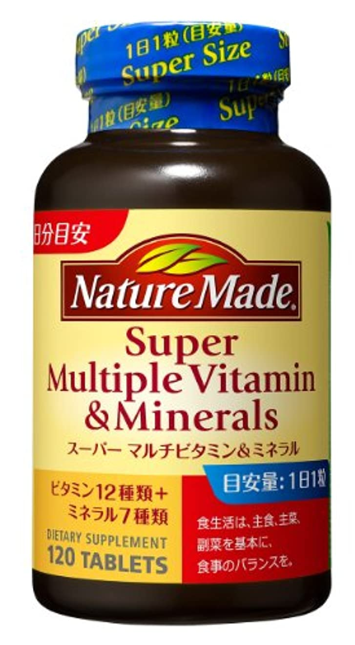 出費篭トレイル大塚製薬 ネイチャーメイド スーパーマルチビタミン&ミネラル 120粒
