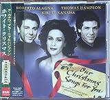 ホワイトクリスマス 3大名歌手によるクリスマス