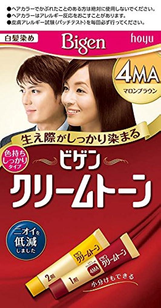 映画決定視聴者ホーユー ビゲン クリームトーン 4MA (マロンブラウン)  1剤40g+2剤40g