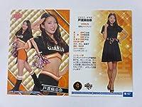 BBM2019プロ野球チアリーダー「華」■レギュラーカード■華67/戸渡麻由奈/VENUS